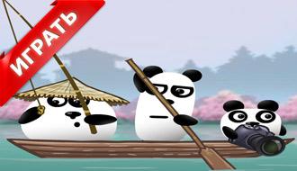 3 панды в Японии