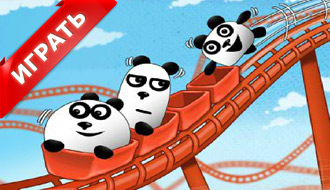 3 панды волшебники 5