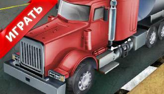 Американский грузовик 2