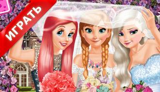 Анна и свадьба принцесс