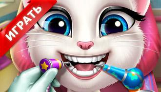Анжела у стоматолога