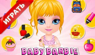 Барби делает уроки