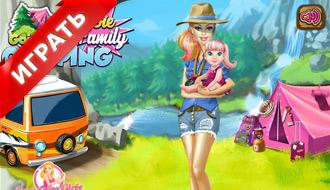 Барби путешественница