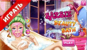Барби в ванной