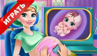 Беременная Анна рожает