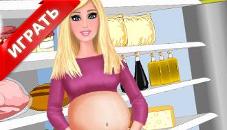 Беременная Барби