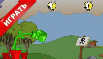 Бесплатные игры Кизи