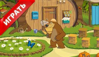 Бесплатные игры Маши и Медведя