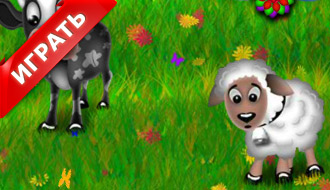 Бесплатные игры о животных