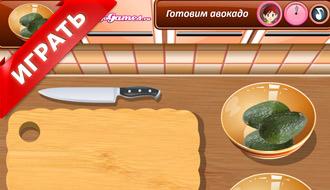 Бесплатные онлайн игры кухни Сары