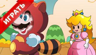 Бродилка Марио и принцессы