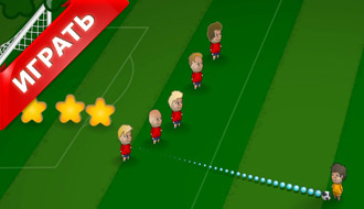 Чемпионат футбола