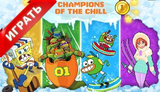 Чемпионы олимпиады