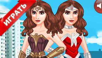 Чудо-женщина - Игры для девочек