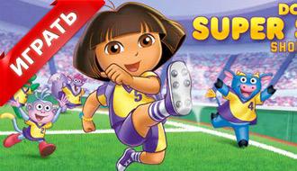 Даша играет в футбол