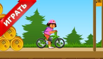 Даша велосипедист