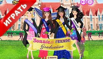 Девочки выпускницы