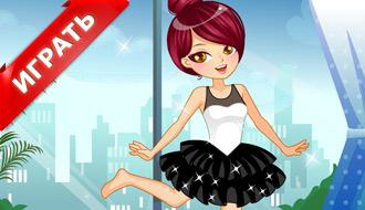 Девушка и балет