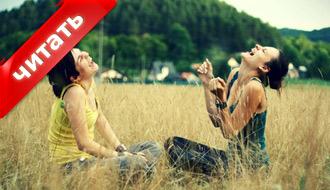 Девять признаков идеальной подруги