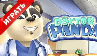 Доктор Панда
