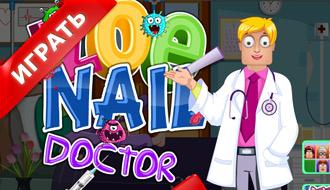 Доктор Зои