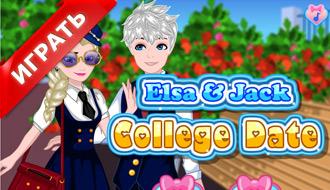 Эльза и Джек в школе