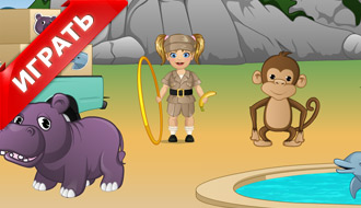 Эмма в зоопарке