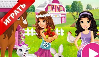Ферма для девочек – Лего френдс