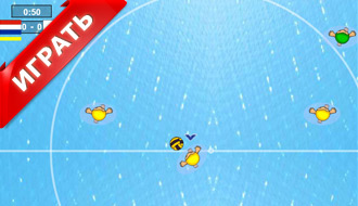 Футбол на двоих в воде