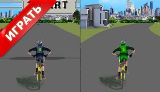 Гонки на велосипедах