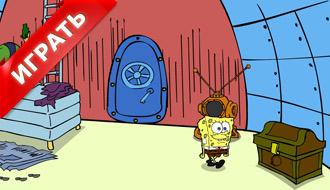 Губка Боб – Выход из комнаты