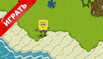 Губка Боб на острове