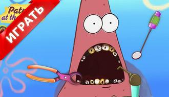 Губка Боб у дантиста