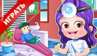 Хейзел стоматолог
