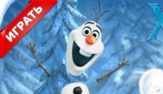 Холодное сердце: снежный бой