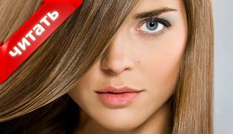 Идеальный макияж: тушь, стрелки, пудра, коррекция несовершенств.