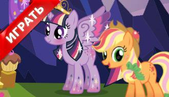 Пони Эквестрия