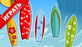 Скуби Ду на серфинге