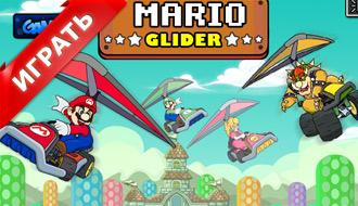 Играть в Марио бесплатно