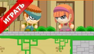 Играть в игру бродилку онлайн