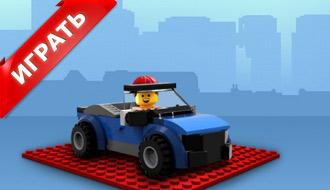 Игры Лего фильм