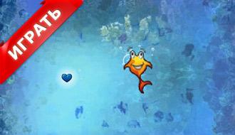 Игры для девочек – рыбки
