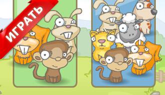 Онлайн игра для девочек про животных