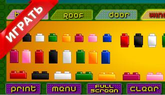 Игры лего онлайн