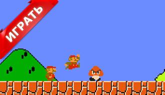Марио брос