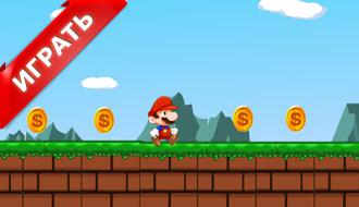 Марио для девочек