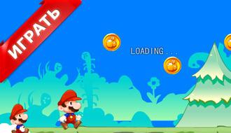 Игра Марио