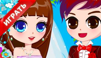 Игры про свадьбу бесплатно