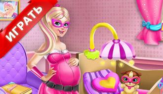 Комната беременной Барби