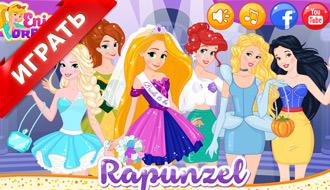 Конкурс принцесс Диснея